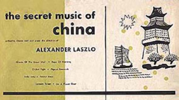 The Secret Music of China Long Playing featuring thereminist Samuel Hoffman