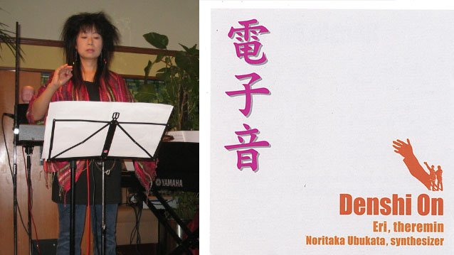 "Eri Li ""Denshi On"" Theremin CD"