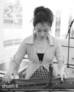 Shueh-li Ong playing the Guqin